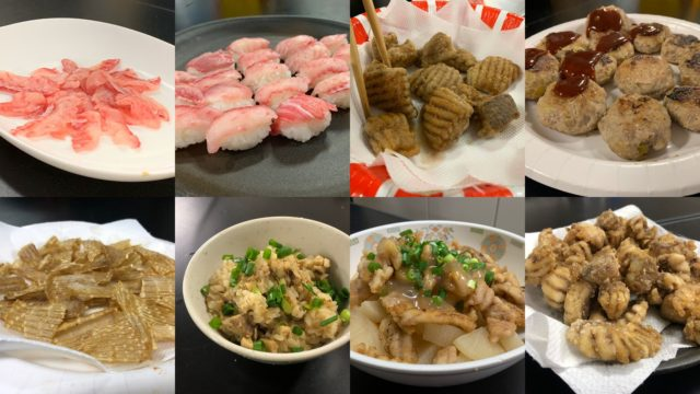 アカエイ 食べ方 料理 レシピ